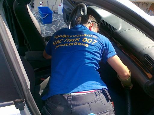 Миене на кола